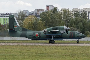 Bangladesh Air Force Antonov An-32 3505